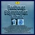 ベートーヴェン交響曲全集 ラファエル・クーベリック