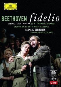ベートーヴェン 歌劇「フィデリオ」 レナード・バーンスタイン/ウィーン・フィルハーモニー管弦楽団(1978年)