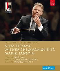 ザルツブルク音楽祭2012 マリス・ヤンソンス/ウィーン・フィルハーモニー管弦楽団(Blu-ray)