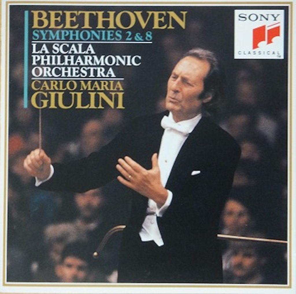 カルロ・マリア・ジュリーニとミラノスカラ座のベートーヴェン交響曲集
