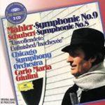 マーラー交響曲第9番、シューベルト交響曲第7番「未完成」 カルロ・マリア・ジュリーニ/シカゴ交響楽団(1976年, 78年)