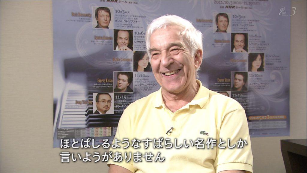NHK音楽祭2011でインタビューに応じるヴラディーミル・アシュケナージ
