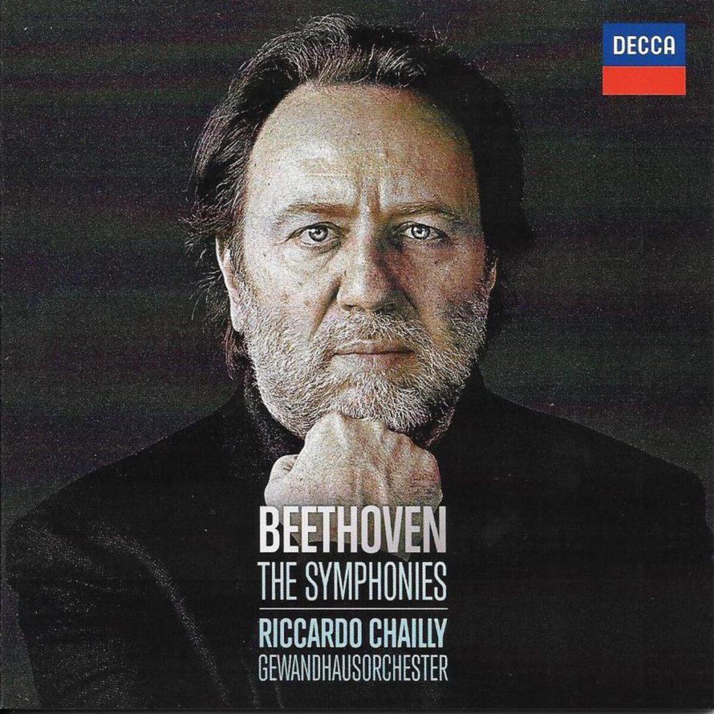 リッカルド・シャイー/ゲヴァントハウス管 ベートーヴェン交響曲全集