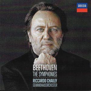 ベートーヴェン交響曲全集 リッカルド・シャイー/ゲヴァントハウス管弦楽団(2007-2009年)