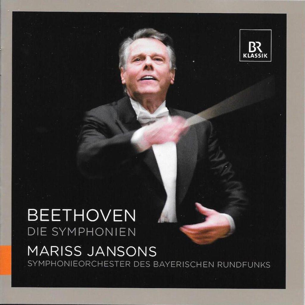 ヤンソンス/バイエルン放送響のベートーヴェン交響曲全集