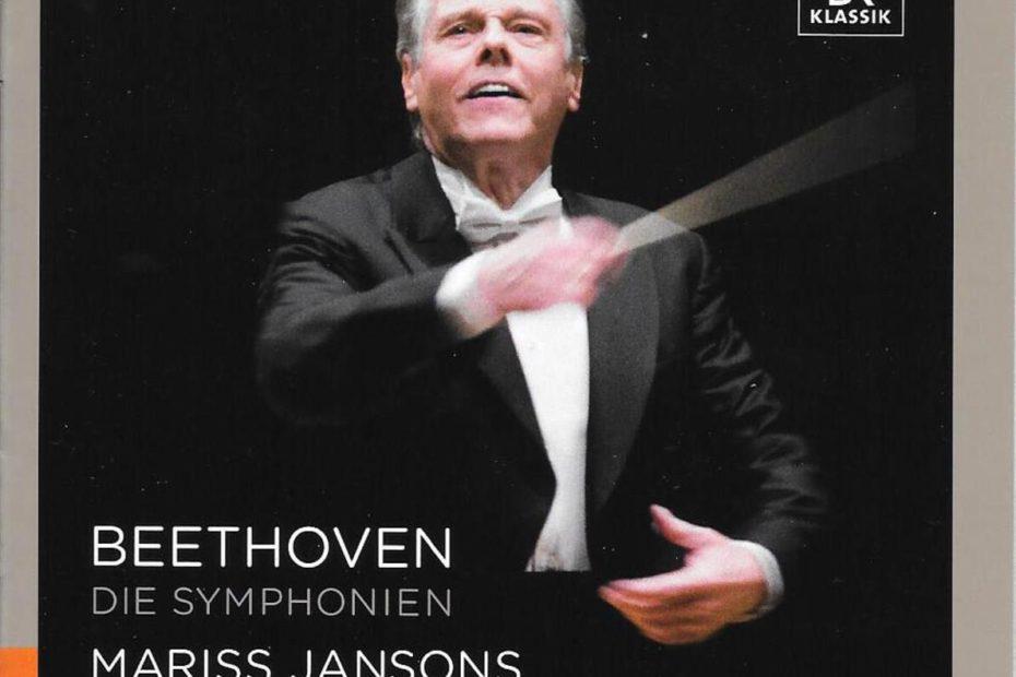 ベートーヴェン交響曲全集 マリス・ヤンソンス/バイエルン放送交響楽団(2007-2012年)