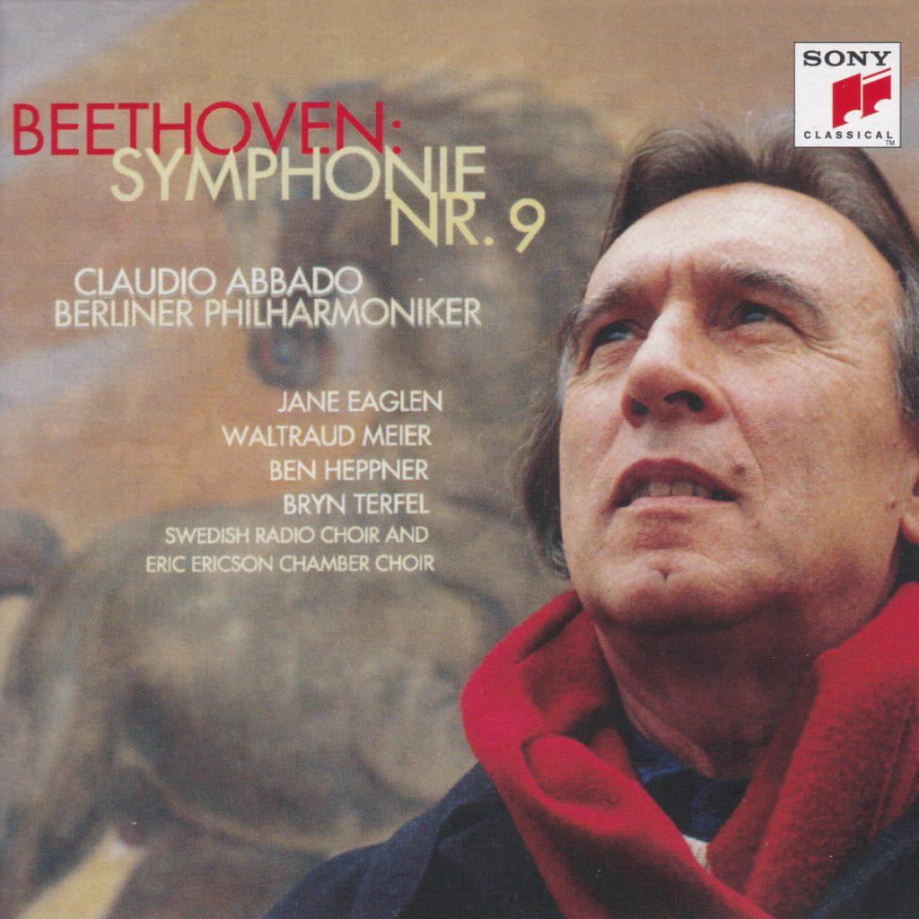 クラウディオ・アバド/ベルリンフィル ベートーヴェン交響曲第9番(1996年)