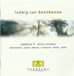 バーンスタイン/ウィーンフィルのベートーヴェン交響曲第9番(1979年)