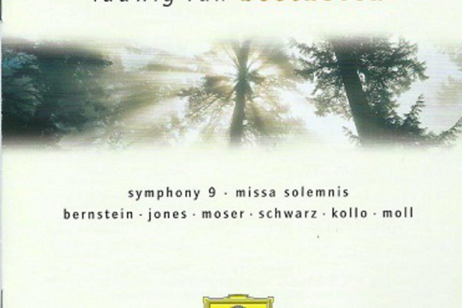 ベートーヴェン交響曲第9番 レナード・バーンスタイン/ウィーン・フィルハーモニー管弦楽団(1979年)