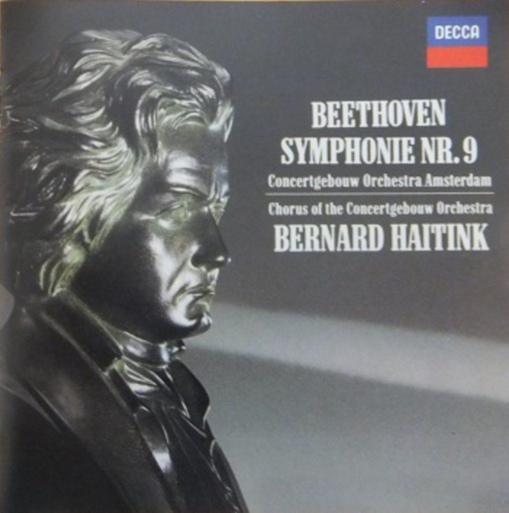 ハイティンク/コンセルトヘボウ管 第九1980年ライヴ録音