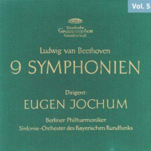 オイゲン・ヨッフム/ベルリンフィル、バイエルン放送響 ベートーヴェン交響曲全集