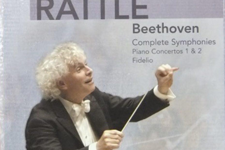 ベートーヴェン交響曲全集 サー・サイモン・ラトル/ウィーン・フィルハーモニー管弦楽団(2002年)