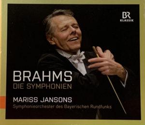 ブラームス交響曲全集 マリス・ヤンソンス/バイエルン放送交響楽団(2006-12年)