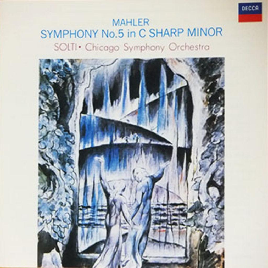 ショルティ/シカゴ響 マーラー交響曲第5番(1970年)