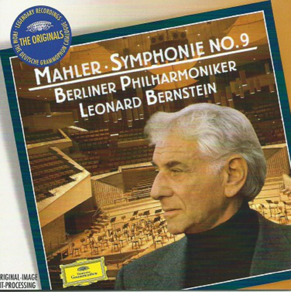レナード・バーンスタイン/ベルリンフィル マーラー交響曲第9番(1979年)