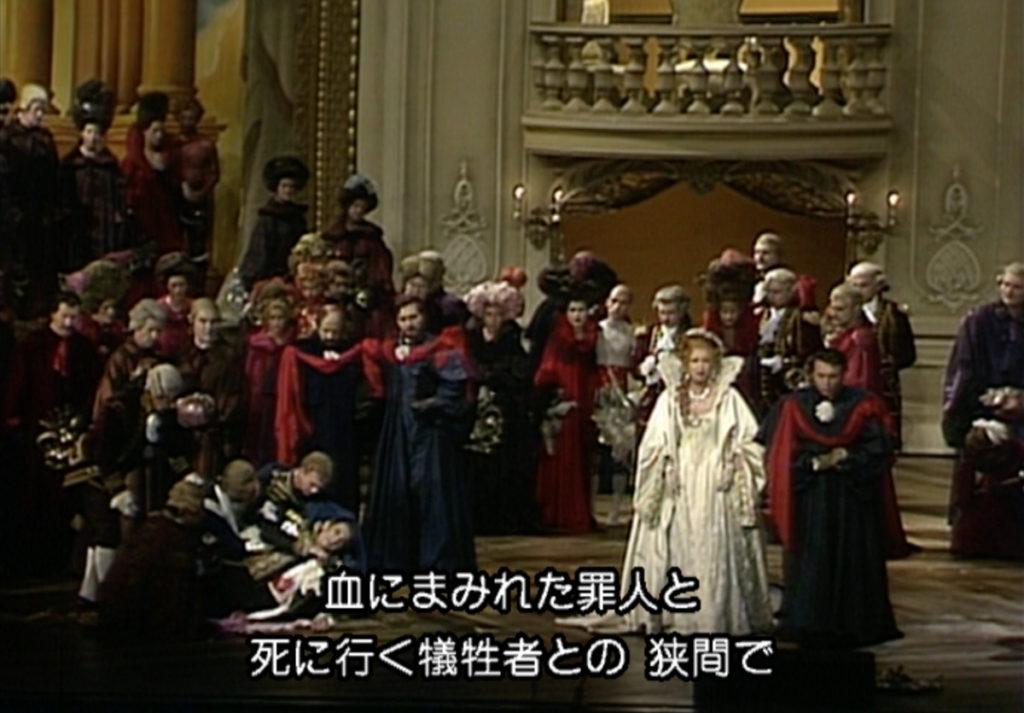 ザルツブルク音楽祭1990の「仮面舞踏会」