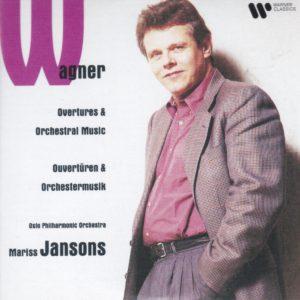 ヴァーグナー管弦楽曲集 ヤンソンス/オスロフィル(1991年)