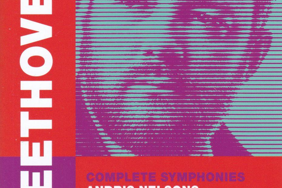 ベートーヴェン交響曲全集 アンドリス・ネルソンス/ウィーン・フィルハーモニー管弦楽団(2017-2019年)
