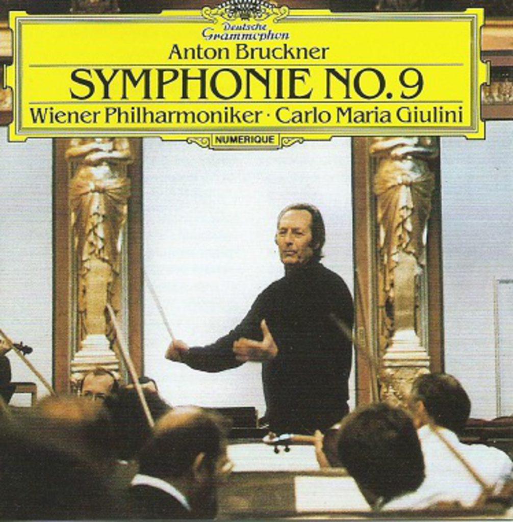 ブルックナー交響曲第9番 ジュリーニ/ウィーンフィル(1988年)