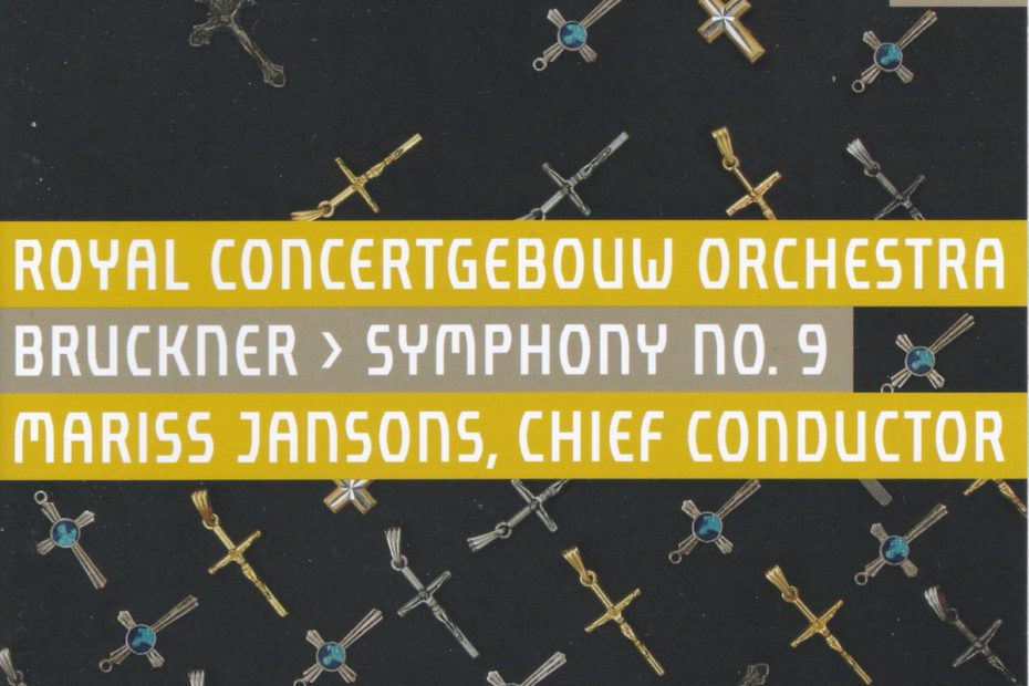 ブルックナー交響曲第9番 ヤンソンス/コンセルトヘボウ管(2014年)