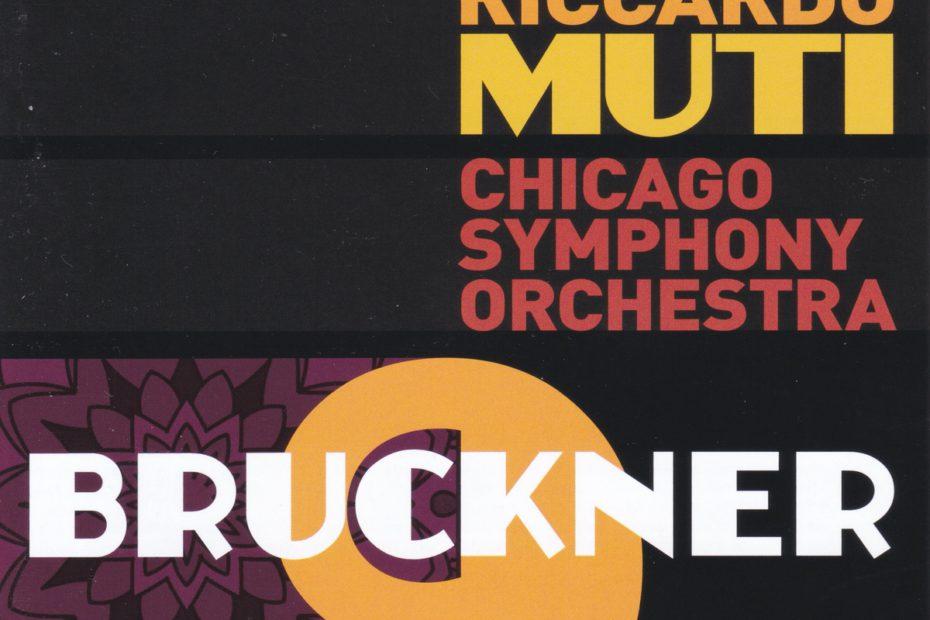 ブルックナー交響曲第9番 ムーティ/シカゴ響(2016年)