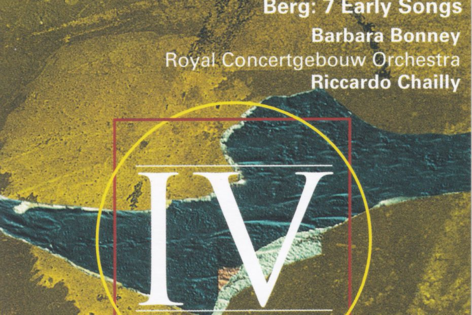 マーラー交響曲第4番 リッカルド・シャイー/ロイヤル・コンセルトヘボウ管弦楽団(1999年)