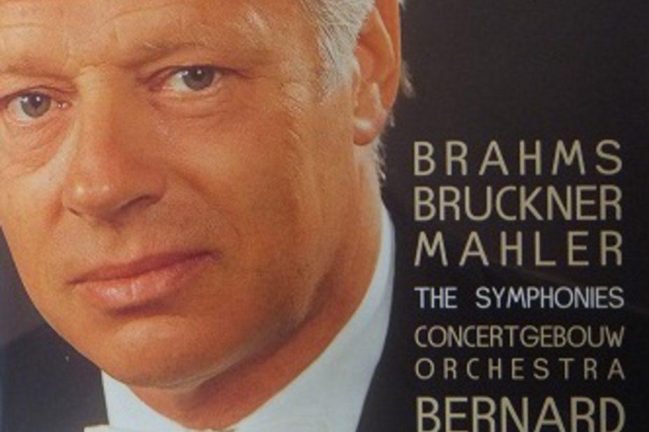 ベルナルト・ハイティンク/コンセルトヘボウ管 ブラームス/ブルックナー/マーラー交響曲全集