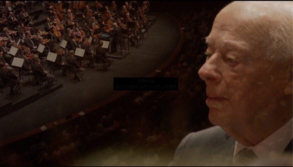 ザルツブルク音楽祭2019でブルックナーの交響曲第7番を演奏するベルナルト・ハイティンクとウィーンフィル