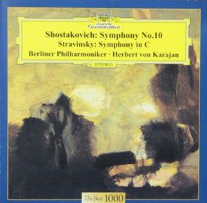ショスタコーヴィチ交響曲第10番 カラヤン/ベルリンフィル(1966年)