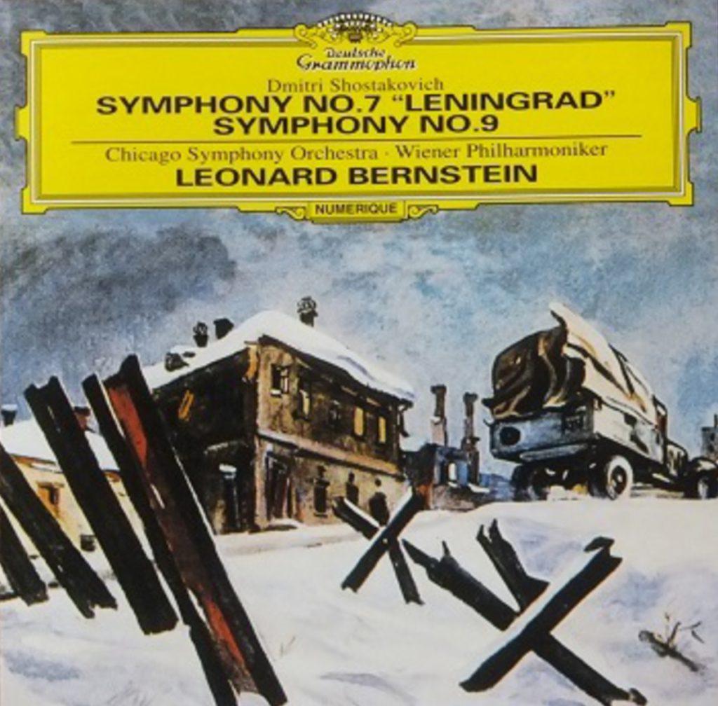ショスタコーヴィチ交響曲第7番 レナード・バーンスタイン/シカゴ交響楽団(1988年)