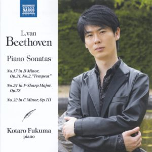 ベートーヴェン ピアノ・ソナタ集 福間洸太朗(2019年)
