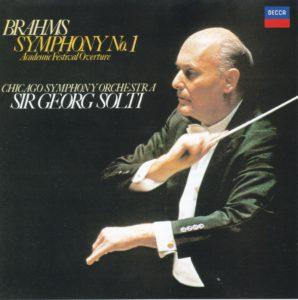 ブラームス交響曲第1番 サー・ゲオルグ・ショルティ/シカゴ交響楽団(1979年)
