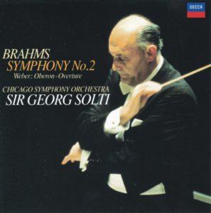 ブラームス交響曲第2番 サー・ゲオルグ・ショルティ/シカゴ交響楽団(1979年)