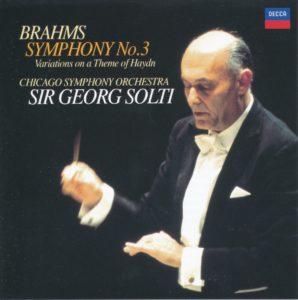 ブラームス交響曲第3番 サー・ゲオルグ・ショルティ/シカゴ交響楽団(1978年)