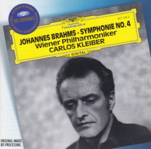 ブラームス交響曲第4番 カルロス・クライバー/ウィーン・フィルハーモニー管弦楽団(1980年)