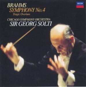 ブラームス交響曲第4番 サー・ゲオルグ・ショルティ/シカゴ交響楽団(1978年)
