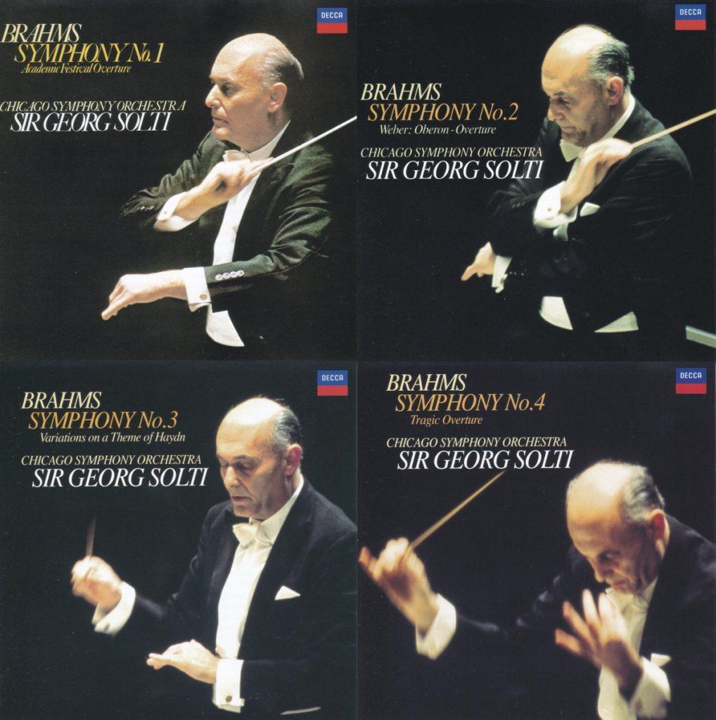 ブラームス交響曲全集 サー・ゲオルグ・ショルティ/シカゴ交響楽団(1978-1979年)