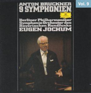 ブルックナー交響曲全集 オイゲン・ヨッフム/ベルリン・フィルハーモニー管弦楽団&バイエルン放送交響楽団(1958-1966年)