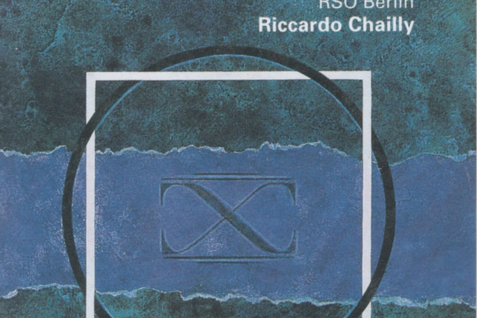 マーラー交響曲第10番(クック補筆版) リッカルド・シャイー/ベルリン・ドイツ交響楽団(1986年)