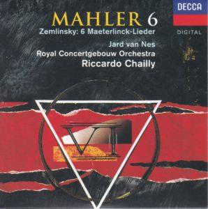 マーラー交響曲第6番「悲劇的」 リッカルド・シャイー/ロイヤル・コンセルトヘボウ管弦楽団(1989年)