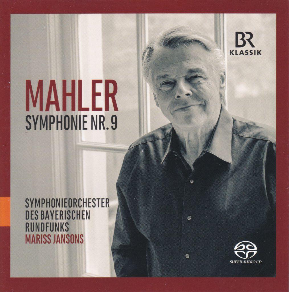 マーラー交響曲第9番 マリス・ヤンソンス/バイエルン放送交響楽団(2016年)