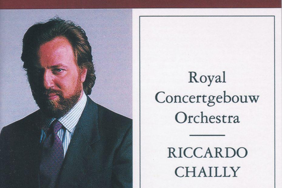 シューマン交響曲全集 リッカルド・シャイー/ロイヤル・コンセルトヘボウ管弦楽団(1988-1991年)