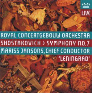 ショスタコーヴィチ交響曲第7番「レニングラード」 マリス・ヤンソンス/ロイヤル・コンセルトヘボウ管弦楽団(2006年)