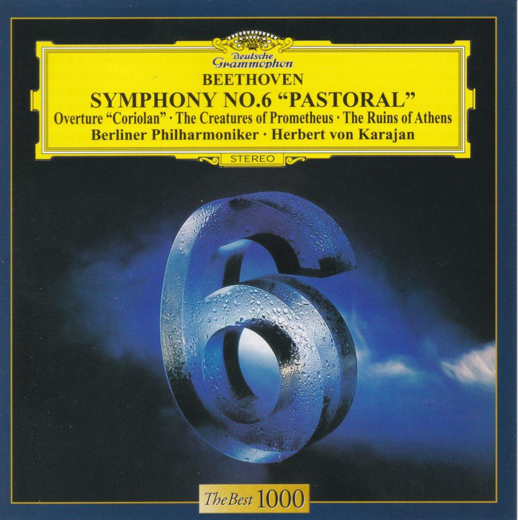 ベートーヴェン交響曲第6番「田園」 ヘルベルト・フォン・カラヤン/ベルリン・フィルハーモニー管弦楽団(1976年)
