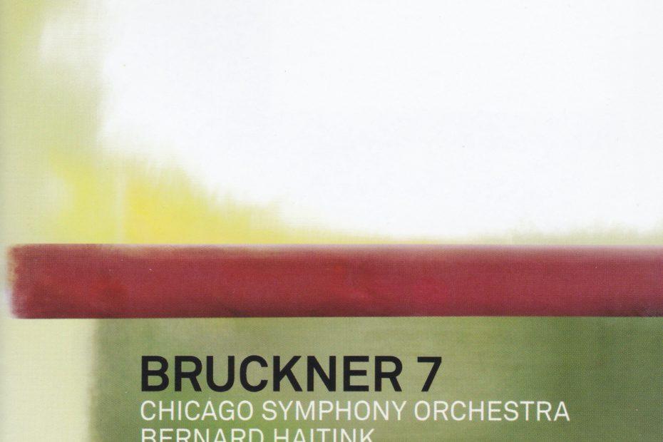 ブルックナー交響曲第7番 ベルナルト・ハイティンク/シカゴ交響楽団(2007年)