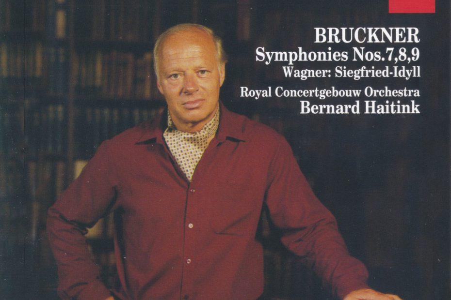 ブルックナー交響曲第8番 ベルナルト・ハイティンク/ロイヤル・コンセルトヘボウ管弦楽団(1981年)