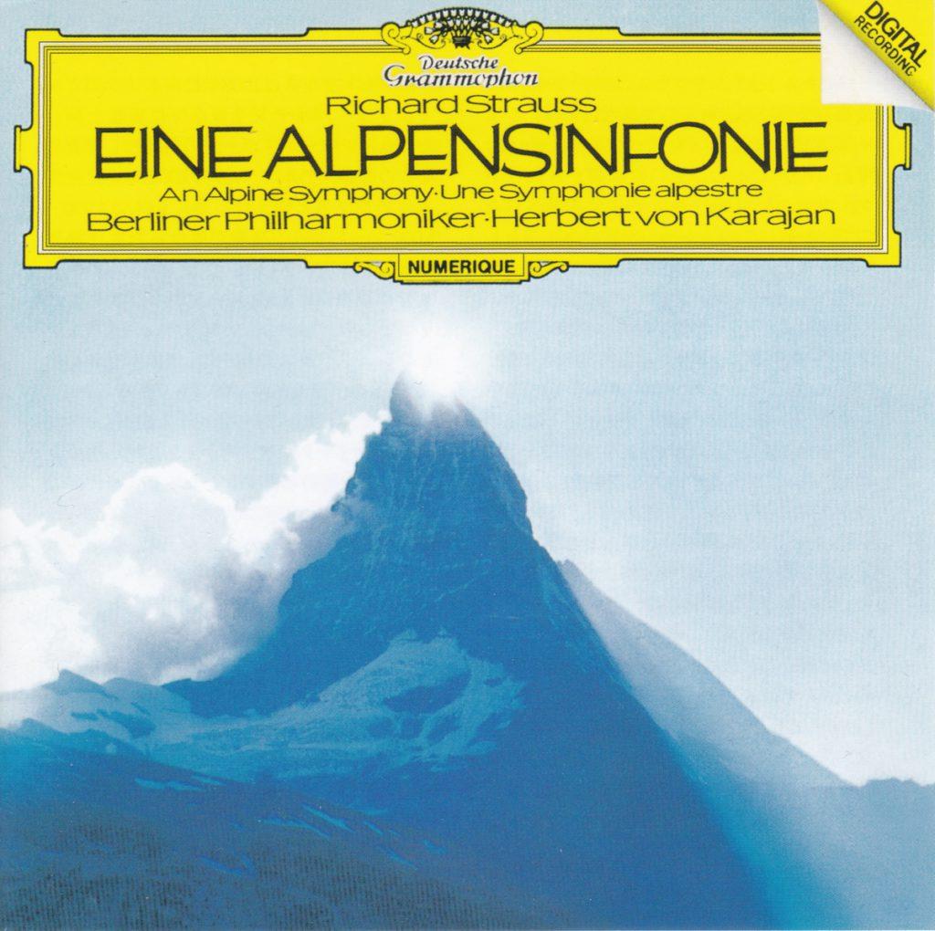 R.シュトラウス アルプス交響曲 ヘルベルト・フォン・カラヤン/ベルリン・フィルハーモニー管弦楽団(1980年)