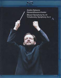 チャイコフスキー交響曲第6番他 アンドリス・ネルソンス/ライプツィヒ・ゲヴァントハウス管弦楽団(2018年3月)