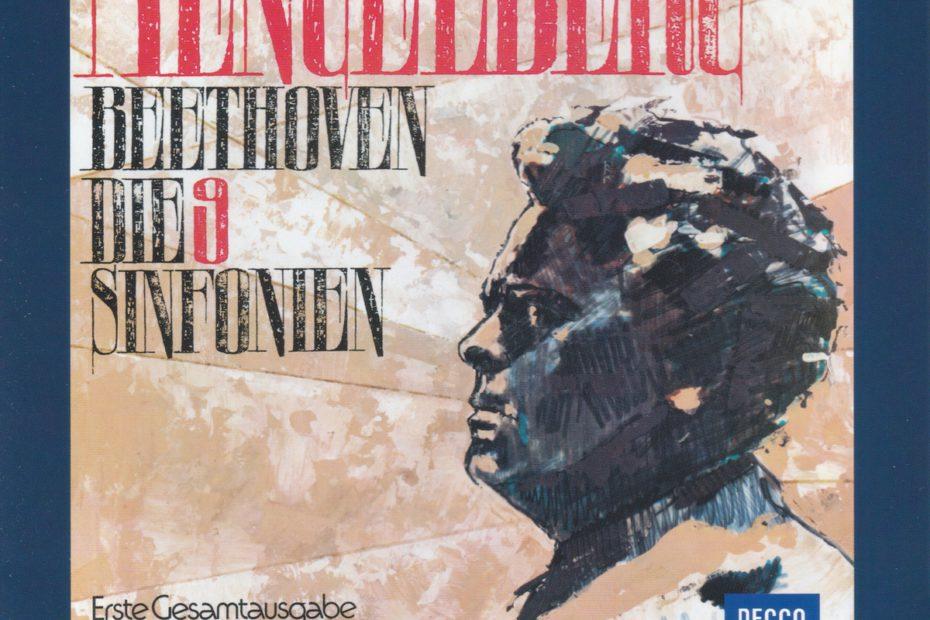 ベートーヴェン交響曲全集 ウィレム・メンゲルベルク/ロイヤル・コンセルトヘボウ管弦楽団(1940年)