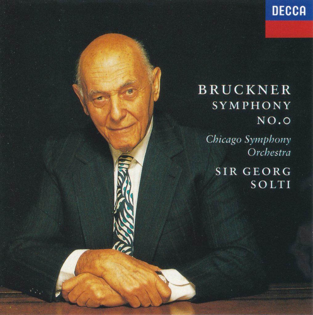 ブルックナー交響曲第0番 サー・ゲオルグ・ショルティ/シカゴ交響楽団(1995年)